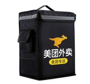 Wholesale custom insulated food delivery bag